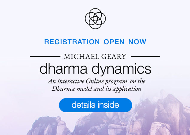 Join the Dharma Dynamics pilot programme.